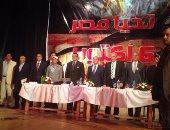 """علاء مرسى فى احتفال القليوبية بنصر أكتوبر: """"الطريق إلى إيلات"""" فخر لى"""