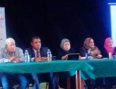 بالفيديو.. القومى للمرأة بجنوب سيناء ينظم ندوة للحث على المشاركة السياسية