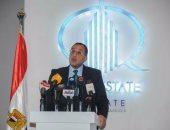 خبراء: قطاع العقارات الأكثر جذبا للاستثمارات الخليجية