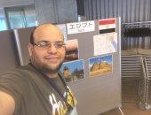 مصرى يروج للسياحة والمناطق الأثرية بمصر داخل المدارس اليابانية