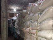 ضبط سيارة محملة بـ 2 طن أرز قبل بيعها فى السوق السوداء ببنى سويف