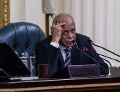 عبد العال: البرلمان يملك سلطة إجبار الحكومة رئيسا ووزراء على الحضور