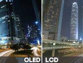كل ما تريد معرفته عن شاشات OLED والفرق بينها وبين LCD