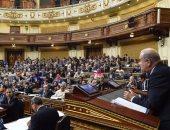 رئيس الوزراء من البرلمان: نحاول تحديد سعر الصرف بقيمة عادلة للجنيه