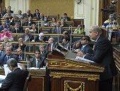 """البرلمان يواجه الحكومة بـ""""سحب الثقة"""" بسبب غلاء الأسعار"""