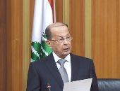 لبنان: مشروع قانون لتحويل وزارة الإعلام إلى وزارة الحوار والتواصل