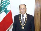 واشنطن تبلغ ميشال عون دعمها الجيش اللبنانى وتلبية احتياجاته