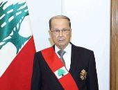 ميشال عون يدعوا إلى الإسراع فى إنجاز قانون انتخابى جديد