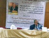 حسن البندارى: منير سلطان رحلة عطاء علمى سيتوقف عندها الباحثون لسنوات