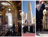 سفير روسيا يشهد صلاة القداس على أرواح ركاب الطائرة المنكوبة