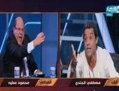 """مشادة بين محمود عطية ومصطفى الجندى بسبب وصف """"25 يناير انتفاضة حرامية"""""""