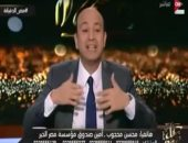 """""""مصر الخير"""" تدعم """"مصر الدفيانة"""" بـ100 ألف بطانية لتوزيعها على فقراء الصعيد"""