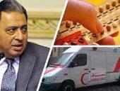 ماذا قدم وزير الصحة لتوفير وسائل منع الحمل فى 5 آلاف وحدة خلال 2018؟