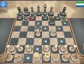 اتحاد الشطرنج يعلن عن التشكيل الجديد لمنطقة الإسكندرية