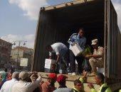 بالفيديو والصور.. الجيش الثالث بالسويس يوزع كراتين مواد غذائية مخفضة