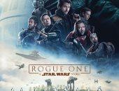 إيرادات فيلم Rogue One تتخطى المليار دولار أمريكى حول العالم