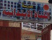 تفاصيل واقعة تحرش مدير مدرسة بمعلمة فى بور سعيد