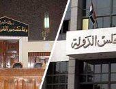 الادارية العليا تؤجل نظر الطعن على بطلان قرارات التحفظ على اموال نجلة علاء صادق ل5 مارس