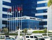 المالية الإماراتية: لا نية لفرض ضرائب على دخل الأفراد