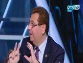 النائب محمد بدراوى: الحكومة أخفقت فى تحقيق بيانها وأنا مع سحب الثقة