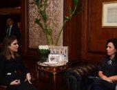 سحر نصر تبحث مع الجانب السلوفينى الترتيبات لزيارة رئيس سلوفينيا لمصر