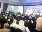 افتتاح فعاليات القمة العالمية الخامسة لسياحة المدن بالأقصر