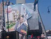 على خلفية قضيته.. شركة عقارية مغربية تزيل إعلانات سعد لمجرد من الشوارع