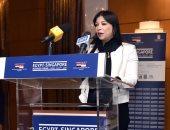 داليا خورشيد: المجلس الأعلى للاستثمار يعقد أولى جلساته اليوم