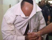 الشرطة الإسرائيلية تضبط رجلا اغتصب ابنته لمدة 8 سنوات