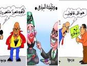 كاريكاتير اليوم السابع.. البرادعى للإخوان: أبدى الندم على غلطتى فى حق الغنم