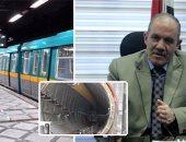 فى 14 معلومة.. كل ما تريد معرفة عن مشروع مترو الهرم.. يضم 17 محطة