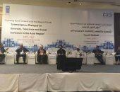 الأزهر الشريف يشارك فى أعمال مؤتمر التنوع الدينى بالأردن