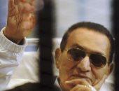 """بدء رابع جلسات إعادة محاكمة """"مبارك"""" فى """"قتل المتظاهرين"""" أمام """"النقض"""""""