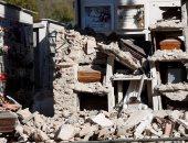 زلازل إيطاليا تسبب تغيير لأكثر من 600 كيلومتر مربع من الأرض وانخفاض أخرى