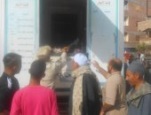 القوات المسلحة توزع لحوما على المواطنين بـ34 جنيه فى مركز صدفا بـأسيوط