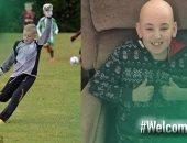 على طريقة ميسي.. فريق إنجليزى يُنقذ حياة طفل مصاب بالسرطان