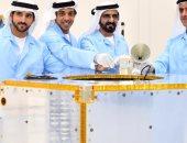 الإمارات تضع القطعة الأساسية لأول قمر صناعى فى العالم العربى مصنع داخليا