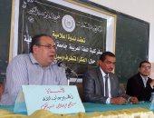 ندوة فى جامعة الأزهر بالمنوفية حول تجديد الخطاب الدينى ومواجهة التطرف