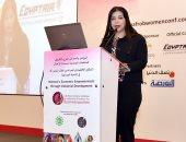داليا خورشيد: المشاركة الاقتصادية للمرأة بالدول العربية لا تناسب تطلعاتنا