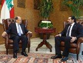 عون: التشكيلة الجديدة للحكومة ستكون موضع اهتمام ودراسة.. والحريرى: أنتظر الرد غدا