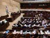 """القائمة العربية المشتركة تتقدم بشكوى ضد الكنيست بسبب """"قانون القومية"""""""