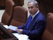 يديعوت: نتانياهو سيتجرد من الحقائب الوزارية الزائدة ديسمبر المقبل