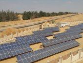 بالصور.. إنارة طريق البريجات فى المنوفية بالطاقة الشمسية
