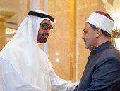 محمد بن زايد يزور الإمام الأكبر بمقر إقامته في أبوظبي
