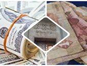 بلومبرج: مصر تحصد مكاسب التعويم بتصدرها قائمة أفضل الأسواق الناشئة