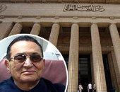 """قطار المحاكمات يواصل رحلته.. """"النقض"""" تحاكم """"مبارك"""" فى """"قضية القرن.. محاكمة متهم بالانضمام لـ""""داعش"""".. و""""الأسرة"""" تنظر تمكين زوج حفيده حسين سالم من رؤية ابنته"""