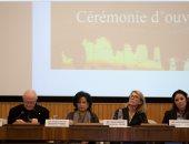 300 مشارك فى مؤتمر التراث العالمى وبحث تأسيس متاحف للمواقع الطبيعية