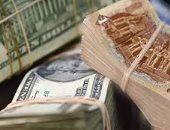 كيف تستثمر 100 ألف جنيه فى الأوعية الادخارية بالبنوك؟