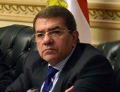وزير المالية: زيادة فوائد شهادات قناة السويس الجديدة لتكون مجدية للمواطن