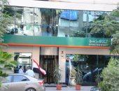 البنك الأهلى المصرى يُتم تسوية مديونيات لشركة (المشروعات الصناعية) بقيمة 1.2مليار جنيه